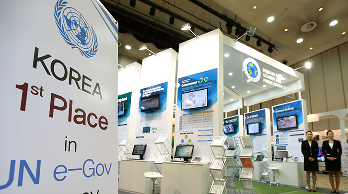2014_UN_Public_Service_Forum_Article_03.jpg